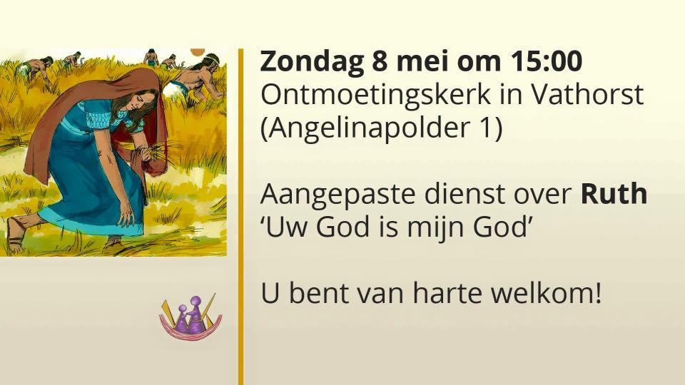 Aangepaste dienst 8 mei 2016 in de Ontmoetingskerk.