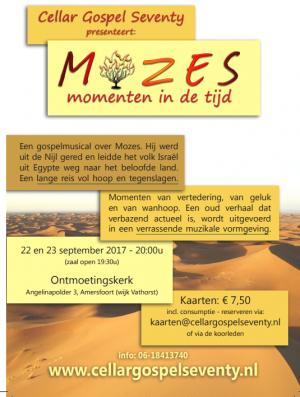 Cellar Gospel Seventy presenteert in samenwerking met bewoners van Sprank: MOZES, momenten in de tijd